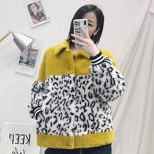 2019 winter leopard print sheep Shearling Lamb Fur Coat Women Wool jacket with Faux Suede Leather Liner fur coat short недорого