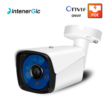 CCTV POE IP Camera 5MP 2MP Outdoor Waterproof IR P2P Onvif Home Security Surveillance Bullet Camara Remote APP Danale Metal Case