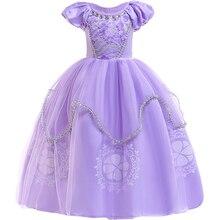 цена на Girls Sofia Princess Dress Kids Sophia Puff Sleeve Floral Beadings Halloween Party Dresses Aurora Prom Cosplay Costume vestidos