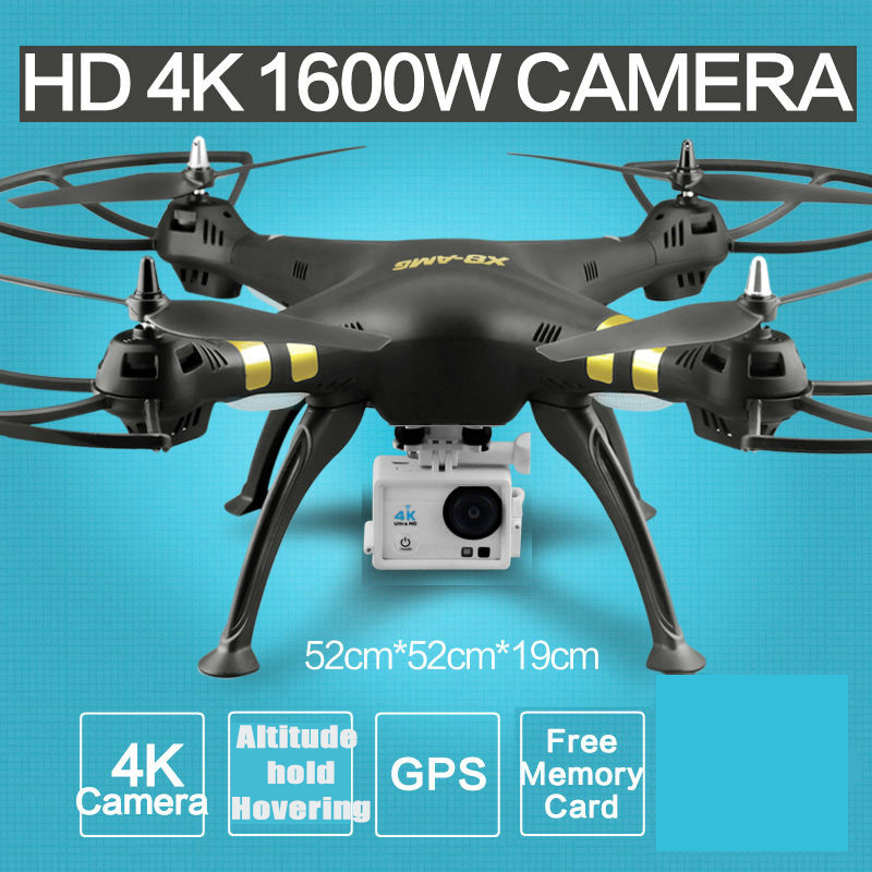 SMRC Adult Toys sport RC Quadcopter X8AMG GPS Real Time RC Helicopter Brushless motor Drone With Camera HD 4K 1600W FPV Kids Gif