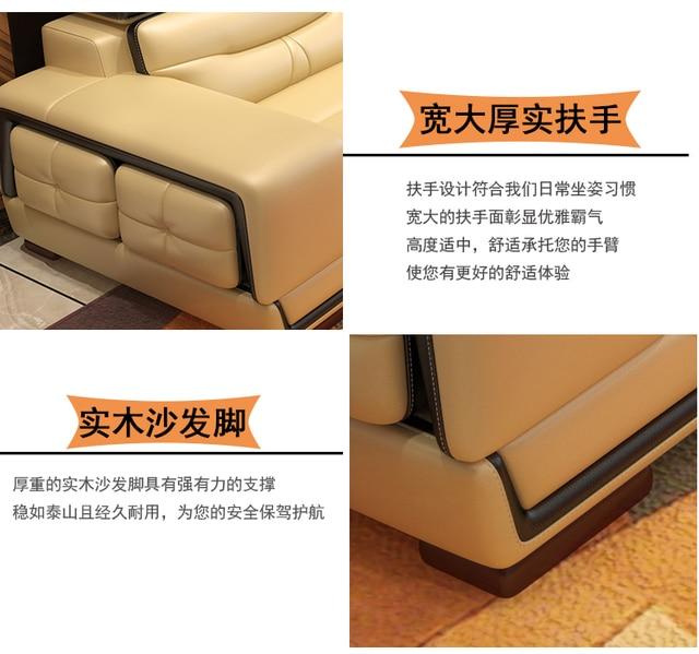 Living Room L Shape Leather Sofa w/ Storage Corner  3