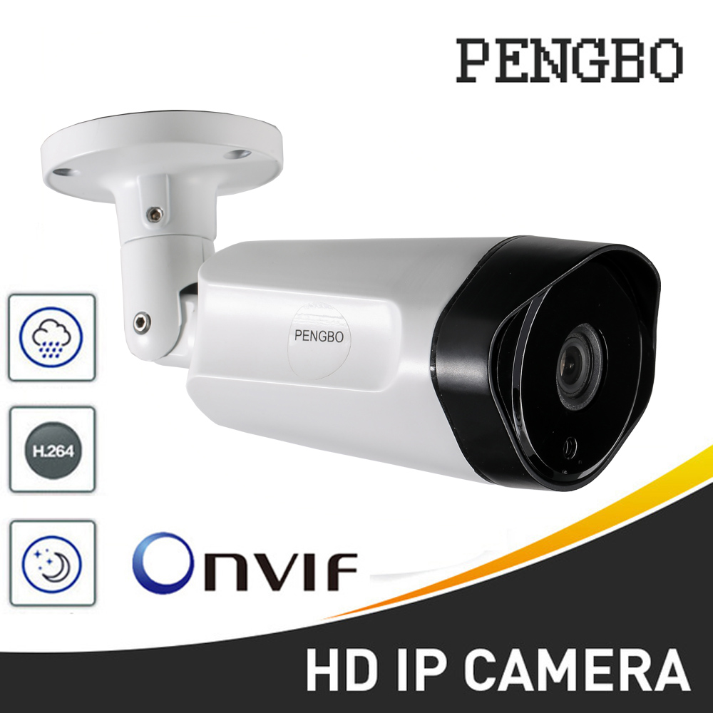 Pengbo IP Камера Водонепроницаемый HD сети 1mp/2mp/4mp Камера Nignt видения Открытый seuurity Камера