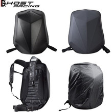Motorcycle Bag Waterproof Motorbike Backpack Shoulder Luggage Moto Tank Carbon Fiber Racing