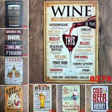 Ice Cold Free Beer Wall Art Painting Poster Pictures Antique Metal Tin Signs Bar Pub Club KTV Retro Stickers Decor