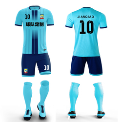 Kids Soccer Jersey Set 2019 Adult Football Jersey Tracksuit Men Kids Soccer Training Suit Short Football Sport Kit Uniform Print