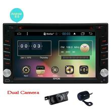 Front Camera+Backup Camera+Android 6.0 Car DVD Player 2 Din Car Stereo In Dash GPS Navigation Auto Radio WiFi Free external Mic