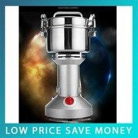 750G Fool Stand Mini Kitchen Flour Mill Machine