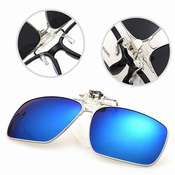UVLAIK Men Full Frame Polarized Clip On Sunglasses Men's Women's UV400 Myopia Filp on Sun Glasses Driving Night Vision Lens