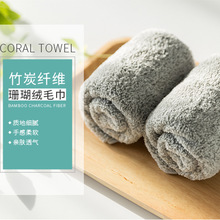 Suction super baby towel face towel 34 * 80