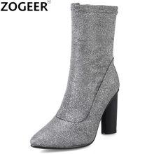 441ce08745 Silver Sequins Shoes Promotion-Shop for Promotional Silver Sequins ...