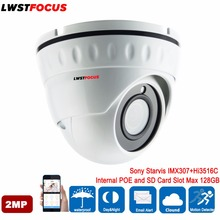 Sony Starvis 2MP IP Camera PoE ONVIF 2.4 1080P IP Camera HD Outdoor Waterproof Infrared Night Vision Security Video Surveillance