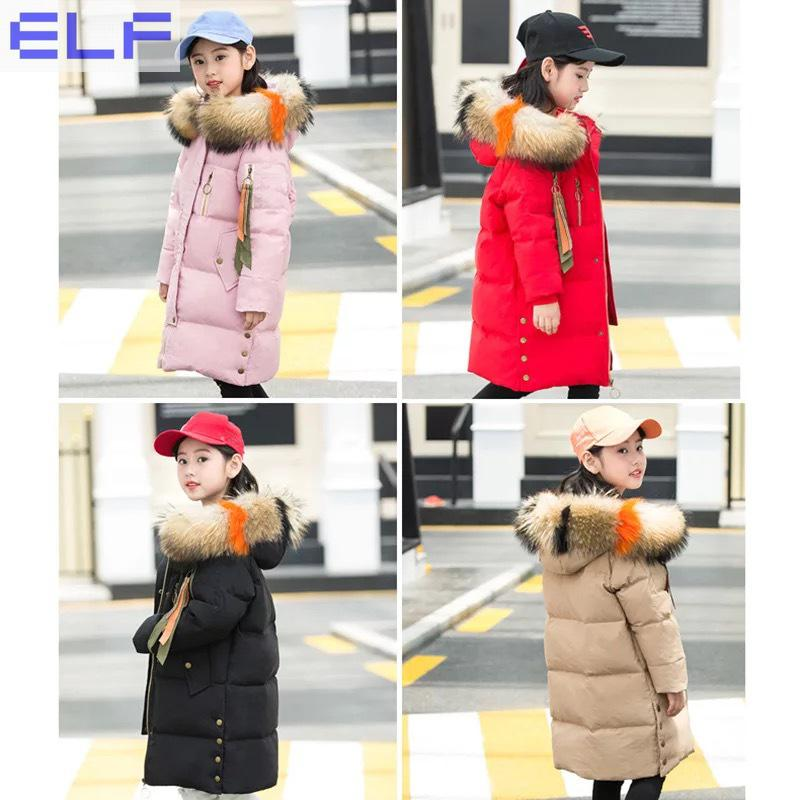 Winter Children's Jacket for Girl Thick Long Warm Coat Kid Fashion Girl Colorful Fur Collar Outerwear Clothes Kids Winter Parkas bampi сюжетно ролевая игрушка набор продуктов на липучке овощи и фрукты