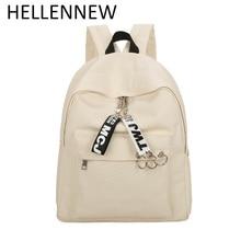 Hellennew женский металлическое кольцо Малый Рюкзаки Холст сумка для девочки-подростка элегантный дизайн простые однотонные Школьные сумки новый 2805