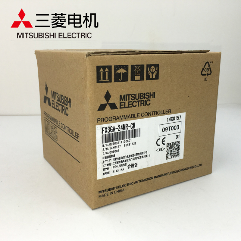 Programmable Controller PLC FX3GA 24MR CM 14 10 Relay PLC Module in Motor Controller from Home Improvement