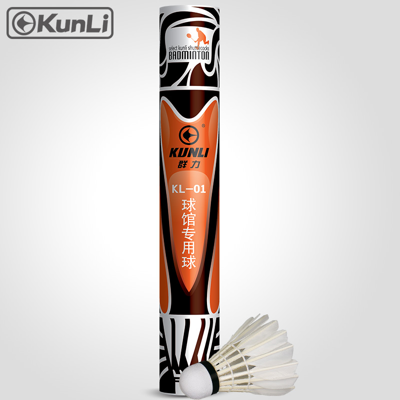 original Kunli Brand badminton skyttelock KL-01 grade A ankfjeder skodder til turnering super holdbar fjer bold