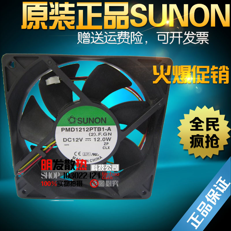 ФОТО New 12025 12W PMD1212PTB1-A 12V chassis fan