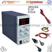 Mini Adjustable Digital DC Power Supply 0 30V 0 10A 110V 220V Switching Power Supply 0
