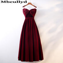 Mbcully Sexy Sweetheart Burgundy Prom Dresses Long 2019 Luxury Velvet Black  Girls Formal Evening Party Gowns Cheap Free Shipping 1694bc92af94