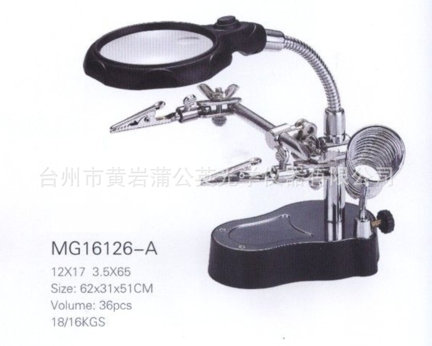 Manufacturers Selling Desktop Multi Function Led Lamp With
