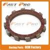 Motorcycle 6 Pcs Clutch Plate Disc Set Friction For YAMAHA XG250 XT250 XT250X YFM25R YFM25RSE YFM25RSE2