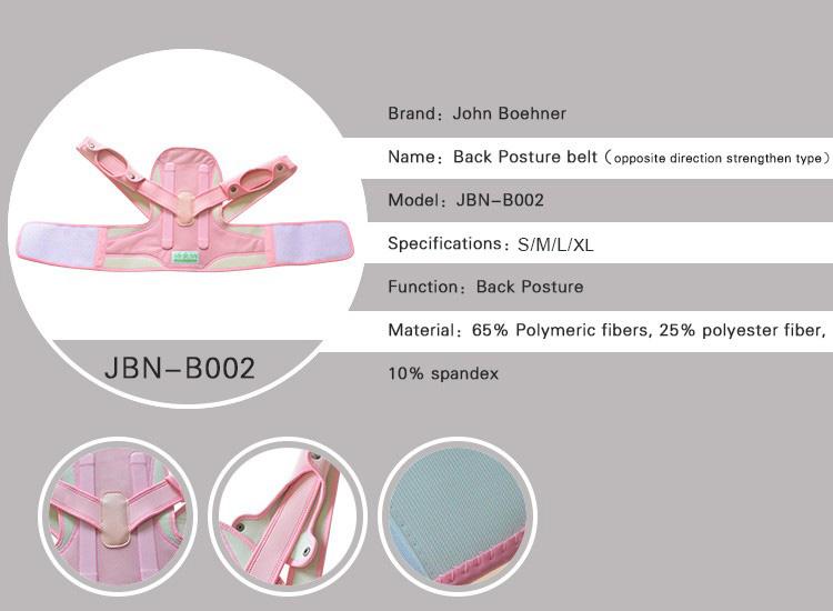 posture brace JBN-002