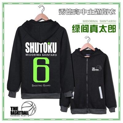 [Stock] Anime Kuroko no Basket Aomine Daiki Midorima Shintaro Unisex Uniforms Cosplay Hoodie Costume Coat S-XXL Free Shipping