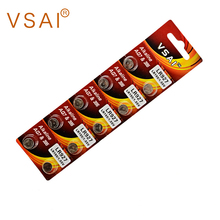 VSAI 10pcs 1.5V AG7 395 SR927SW LR927 Watch Battery Button  Cell Batteries For Watches Cameras