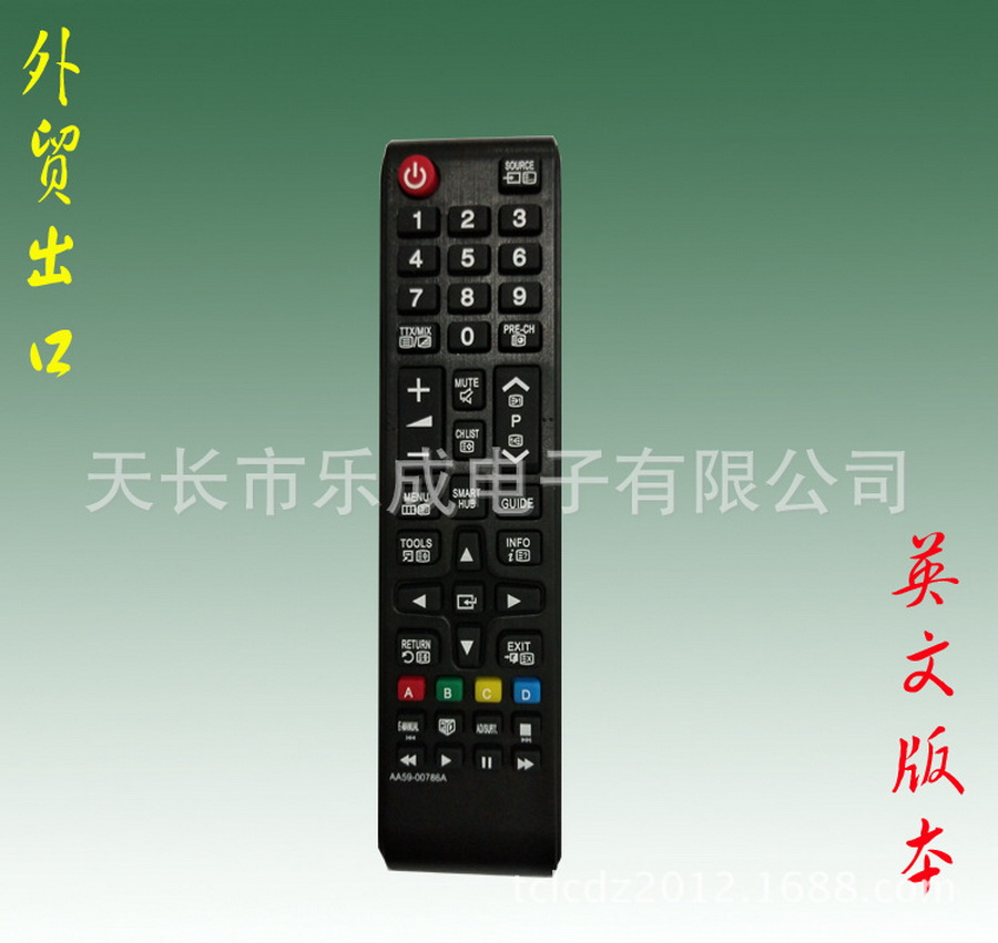 100pcs Universal Remote Control Controller Replacement For Samsung AA59 00786A AA59 00786A HDTV LED Smart TV-in Remote Controls from Consumer Electronics    1