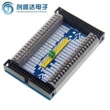 цена на GPIO Raspberry Pi Cascade Board Expansion Board Multi-function Expansion Board Multi-level Expansion Board Raspberry Pi