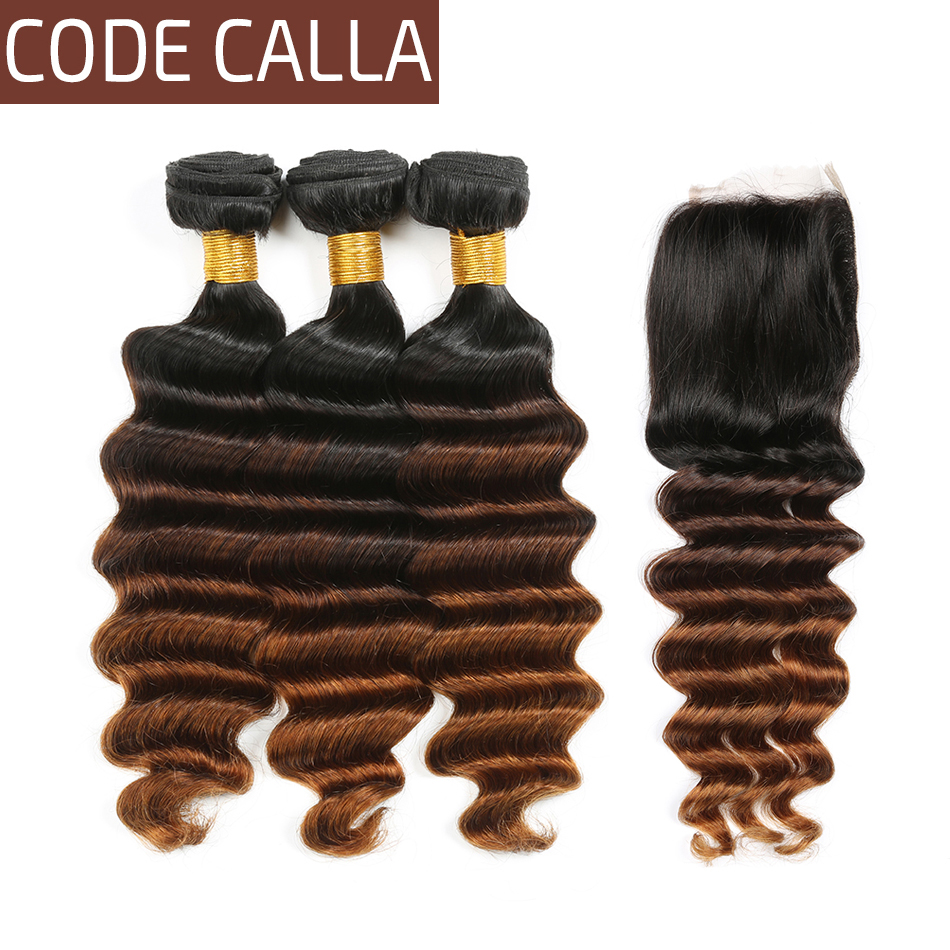 Code Calla Ombre Color Loose Deep Bundles With Lace Closure Brazilian Raw Virgin Human Hair Unprocessed Weave Weft Extension