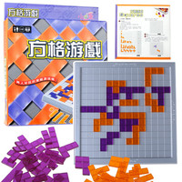 Blokus Board Game Box Game Gladiator 2 Adults Children Games Puzzle Games