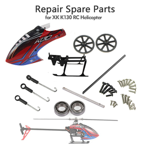 1pcs RC Helicopter Part Replac
