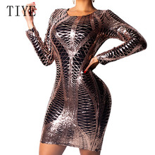 TIYE Reflective Sexy Sequin Dress Women O Neck Bodycon Hollow Out Long Sleeve Femme Formal Glitter Party Vestido De Festa