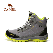 Camel outdoor lovers design climbing shoes autumn and winter slip-resistant shock absorption high-help outdoor hiking shoes
