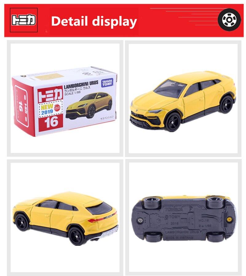 new TAKARA TOMY Tomica 16 Lamborghini Urus yellow 4904810102748 *FREE SHIP
