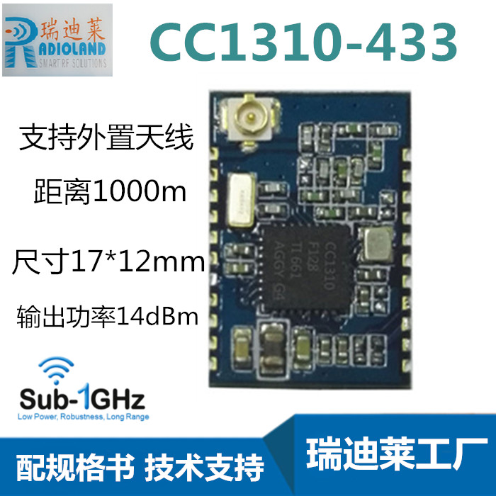 CC1310 Wireless Module, High Performance Wireless SOC Radio Frequency Module, Sub1G Wireless Module xn297l 2 4ghz wireless module