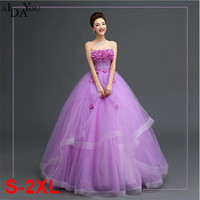 Women long mesh lace Dress floor length Shiny strapless ball gown formal quinceanera princess Dresses 2xl ouc1279