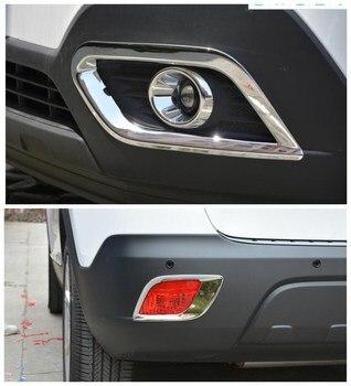 Аксессуары подходят для 2013 2014 2015 Vauxhall Opel Mokka ABS хромированные передние + задние противотуманные фары Накладка отделка Стайлинг автомобиля 4 ш...
