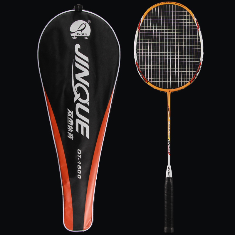 Hot Sale Double Fish High Quality Carbon Fiber light weight badminton racket with Woven Knitted Badminton Racket 89g up to 30LBS