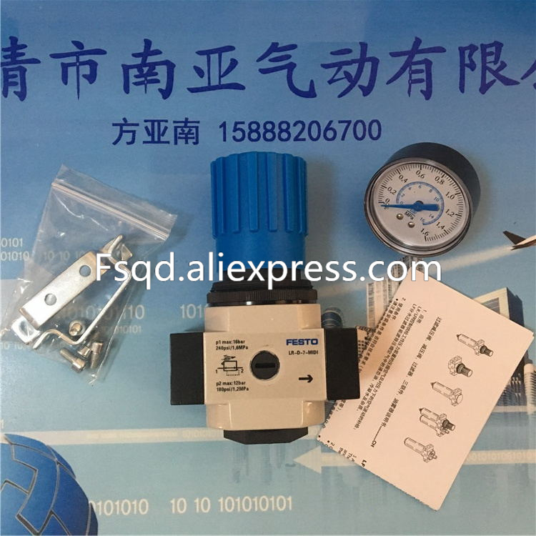 LF-1/2-MAXI-A  FESTO standard source  filter relief pressure valve with automatic drainage tube 13mm male thread pressure relief valve for air compressor