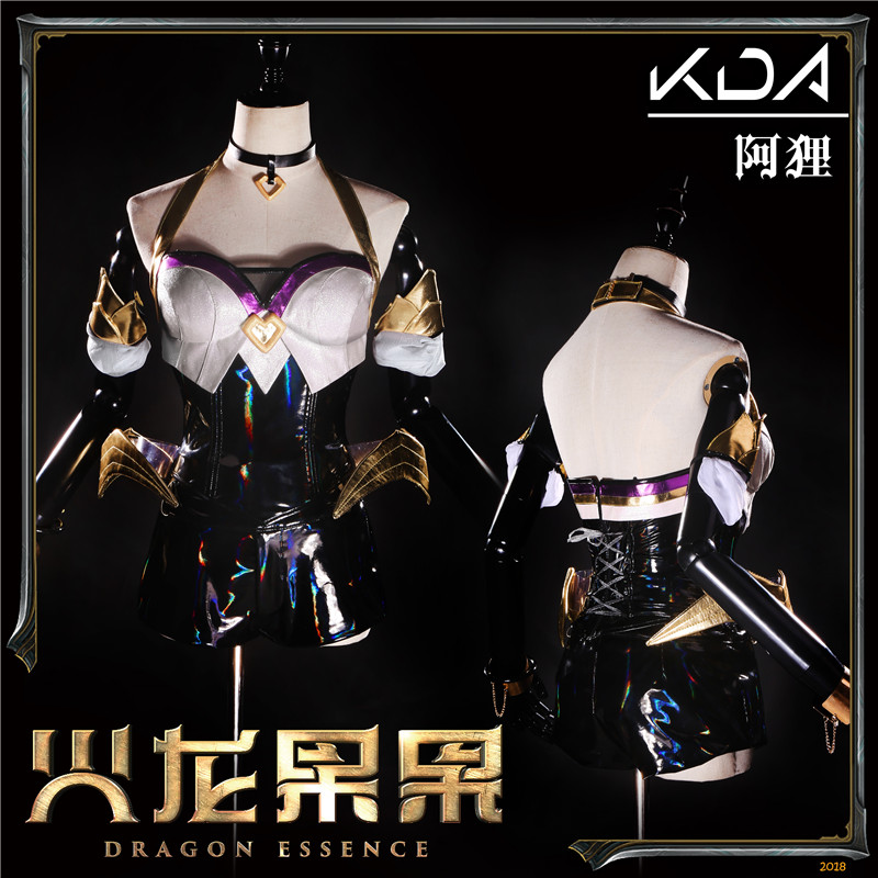 Chaud nouveau!!! LOL jeu chaud Cos KDA neuf-queue renard AhriAhri robe Cool Design noël Cosplay Costume pour les femmes sur mesure