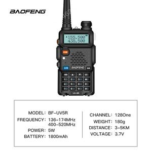 Image 2 - BaoFeng اسلكية تخاطب UV 5R اتجاهين راديو ترقية النسخة uv5r 128CH 5 W VHF UHF 136 174 Mhz و 400 520 Mhz متعددة تركيبات
