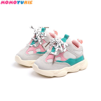 2019 1-3years baby boys and girls toddler shoes infant sneakers newborn soft bottom first walk non-slip fashion shoes