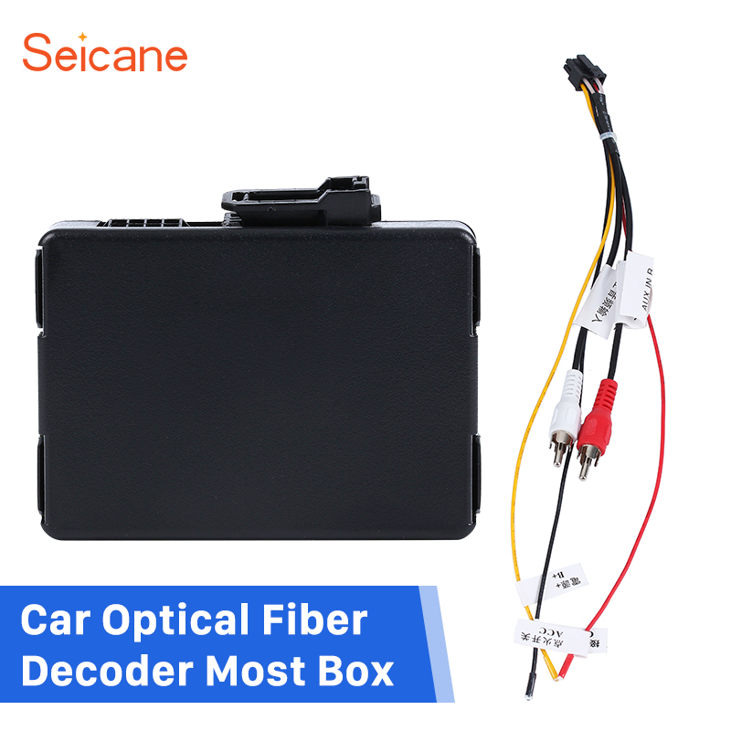 Seicane Car Optical fiber decoder Box Bose for 2003 2012 Porsche Cayenne 911 997 BOXSTER CAYMAN
