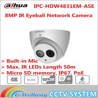 Original Dahua English version IPC HDW4831EM ASE 8MP POE IR eyeball network camera CCTV IP camera with IP67 Mic built in H.265