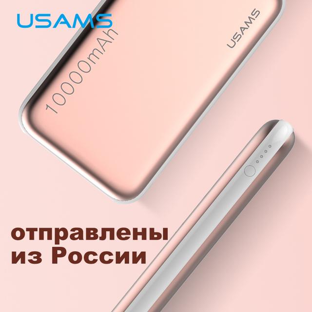 Banco do poder 10000 mah usams dual usb do telefone móvel carregador portátil de bateria externa de backup powerbank para iphone samsung xiaomi mi