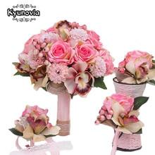 Kyunovia 3pc Set Silk Wedding Bouquet Photograph Bridal Bouquet Artificial Hydrangea Iris Rose Wedding Flowers with Berries FE58