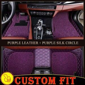 Jeep Commander Carpets