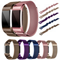 Simplestone Milanese Stainless Steel Watch Band Strap Bracelet + HD Film For Fitbit Charge 2 Dec6