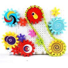 STEM Блокировка обучения шестерни строительные блоки строительные игрушки набор для детей мальчиков и девочек